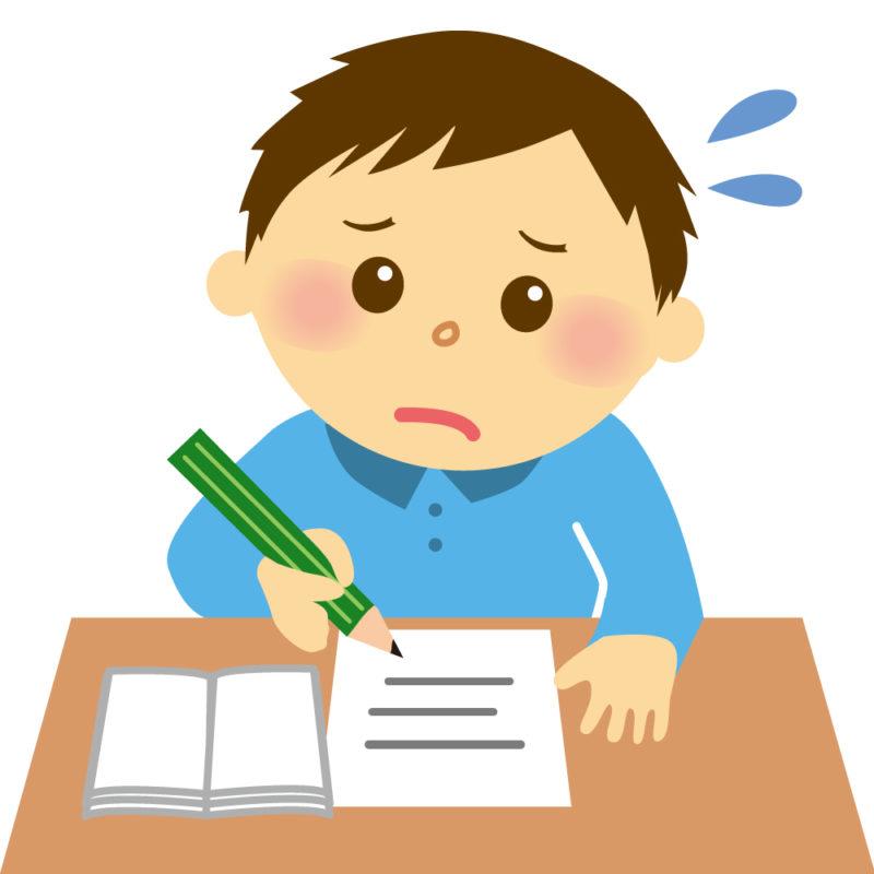 宿題が多くて困っている子