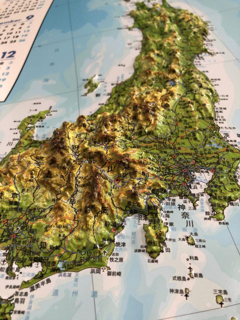 立体地図本州